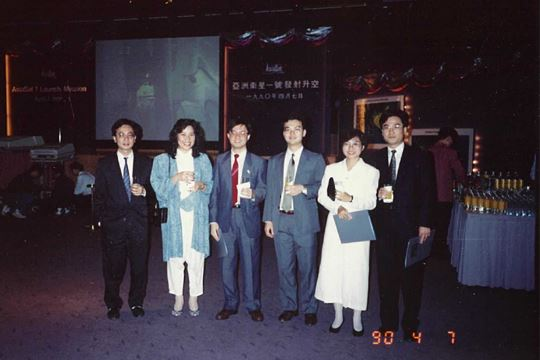 Betty (second from right) with her husband on her left pictured before the live broadcast of AsiaSat 1 launch at HKCEC on 7 April 1990