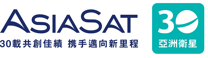 AsiaSat 30 Years Chi